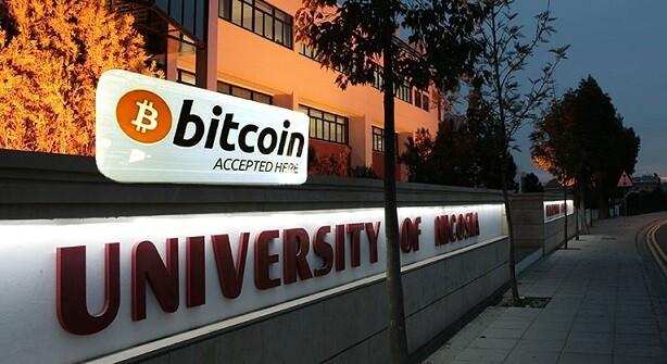 Кипрский университет принимает для оплаты биткоины