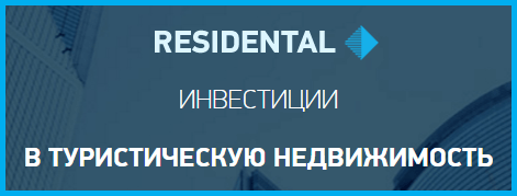 Обзор и отзыв на Residental.me