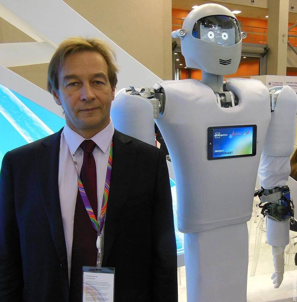 Российский робот-космонавт