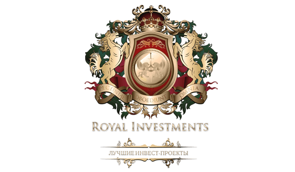 Инвестиционный портал Royal-Investments.net