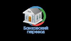 bankovsky-perevod-broker