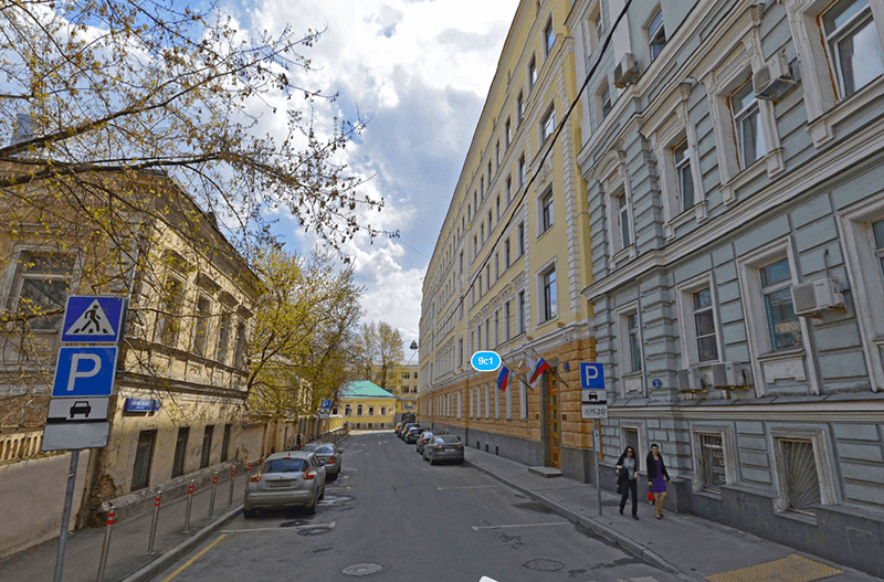 Московский офис брокера XTrade (в доме с флажками)