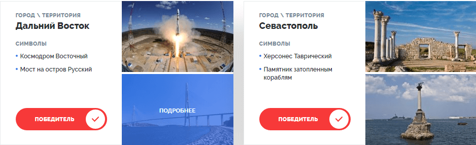 Символы для новых банкнот 2000 рублей и 200 рублей