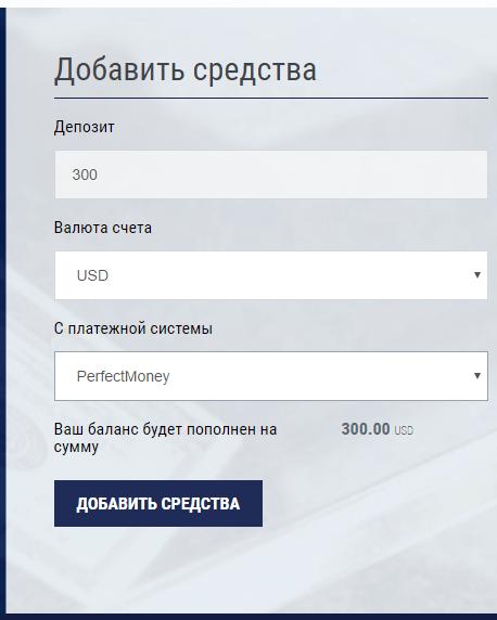 Хайп Dronax.com
