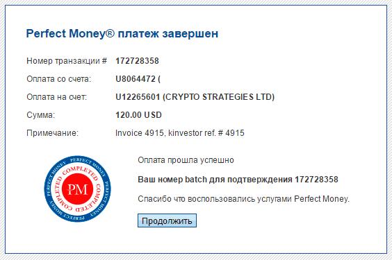 Мой депозит в проекте Cryptos