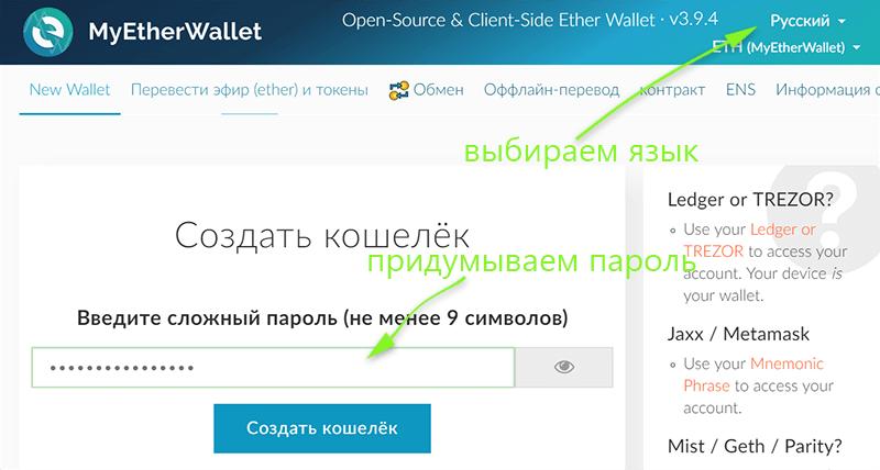 Как сделать кошелёк на своём сайте новые пвп сервера интерлюд х1000