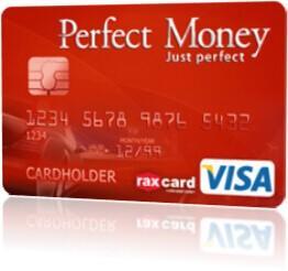 Виртуальная платежная карта Perfect Money