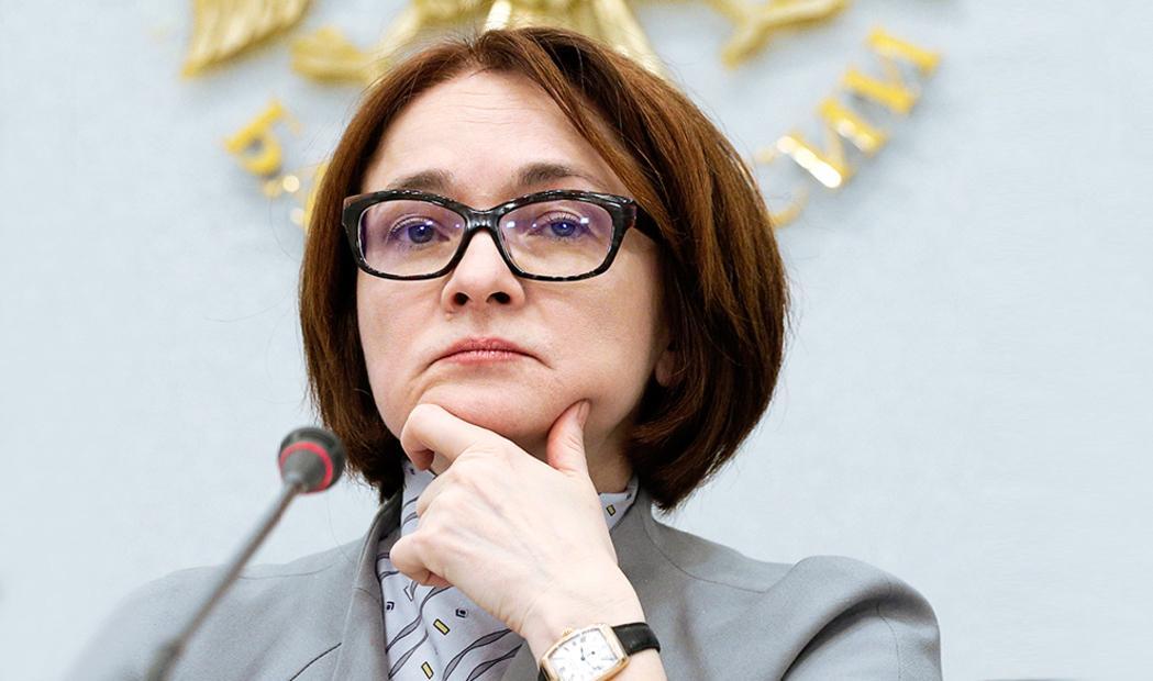 В России за борьбу с инфляцией отвечает Центральный Банк во главе с Э. Набиуллиной