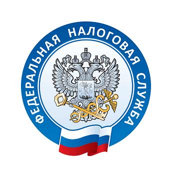 Налоги с инвестиций в России
