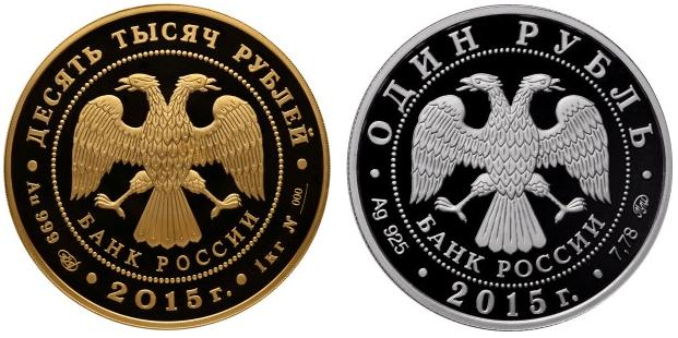 Инвестиции в золотые и серебряные монеты