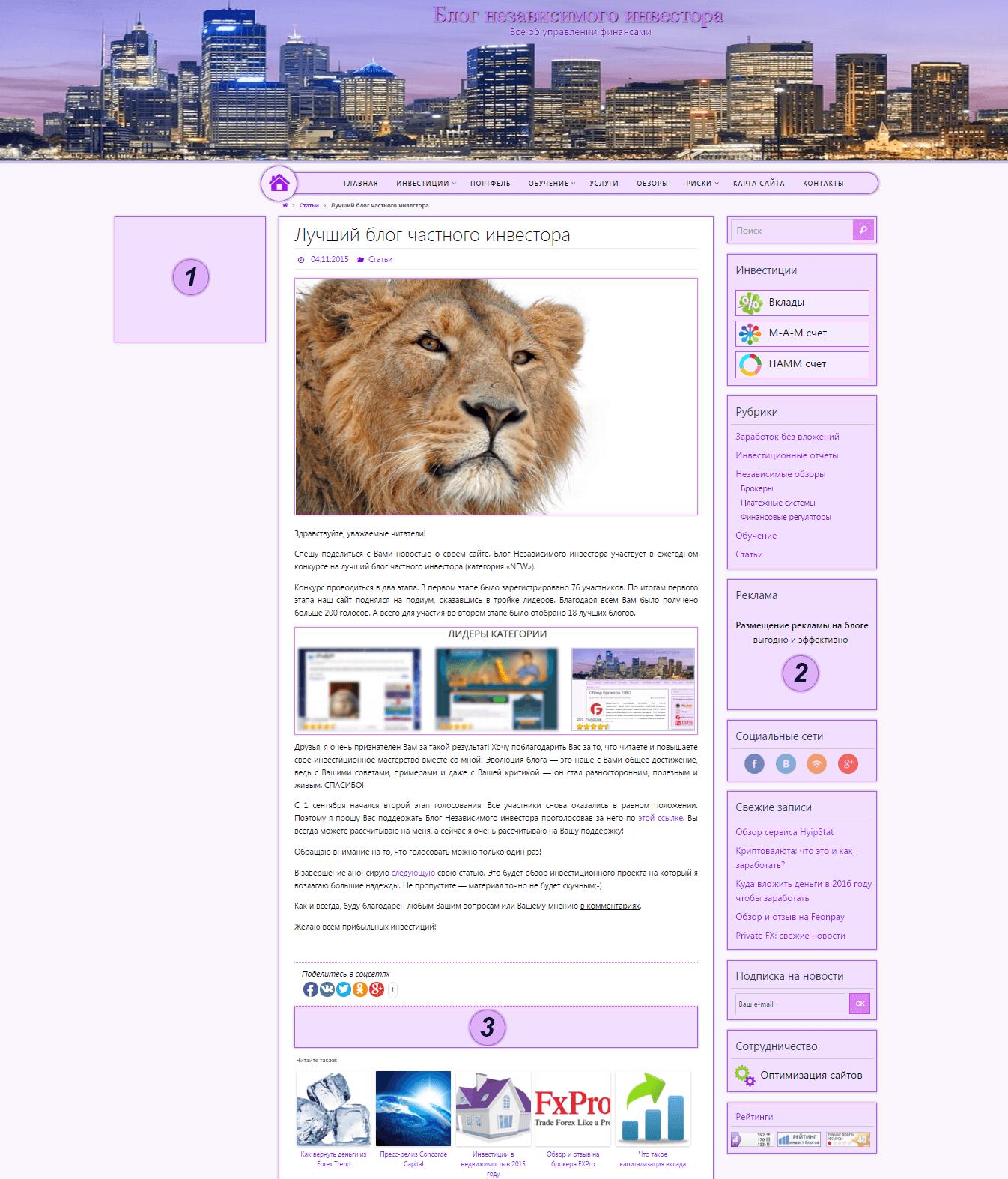 Размещение баннеров на сайте