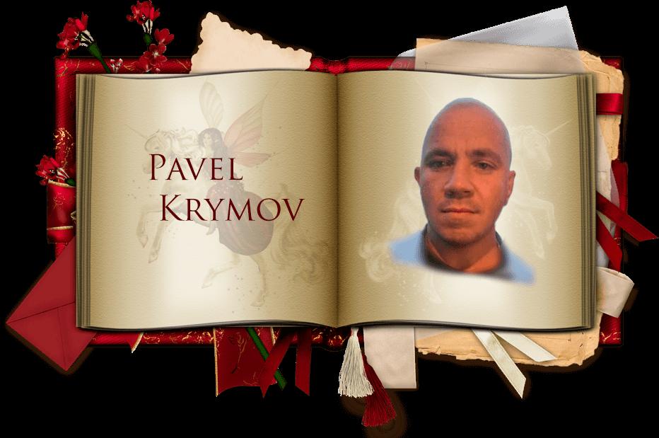 Павел Крымов PrivateFX