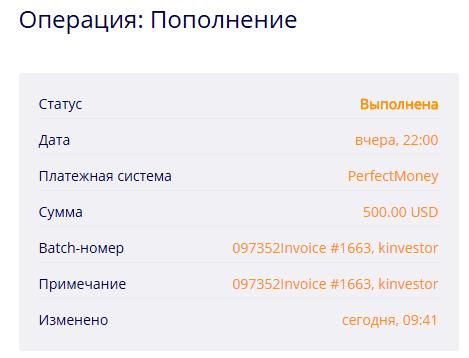 Мой вклад в uni-trade.net