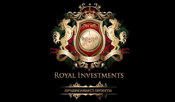 Инвестицонный портал Royal-Investments.net