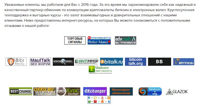 60cek чтобы принимать платежи на своём сайте