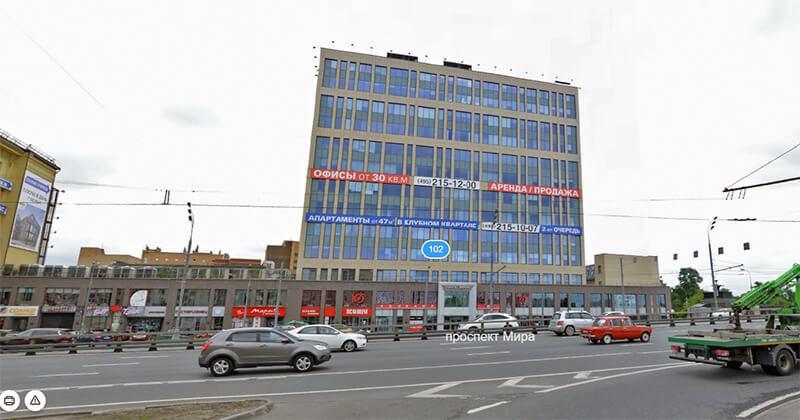 Один из крупнейших офисов Larson&Holz располажился на ул. Мира в Москве