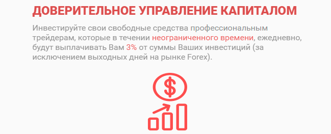 Инвестиционные возможности PaytUP