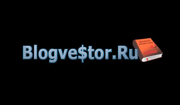 Блог Blogvestor: мой обзор и отзыв