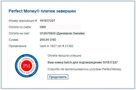 Мой вклад в проекте Drevprom