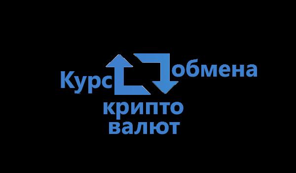 Курс криптовалют к рублю и доллару