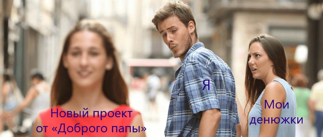 Фэилы года по версии Kinvestor.RU