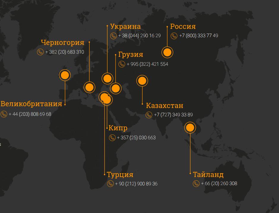 Служба поддержки AMarkets в Европе и Азии