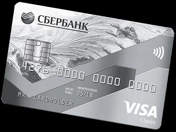 Самая массовая карта в России - это серебристая Visa Сбербанка
