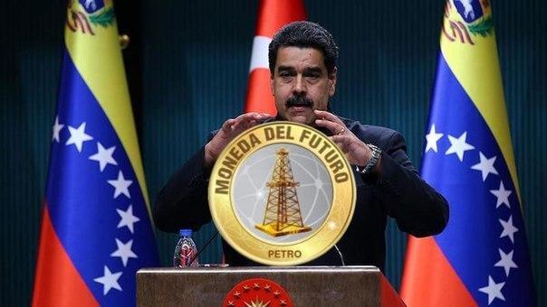 Венесуэла стала первой страной создавшей национальную криптовалюту - El Perto