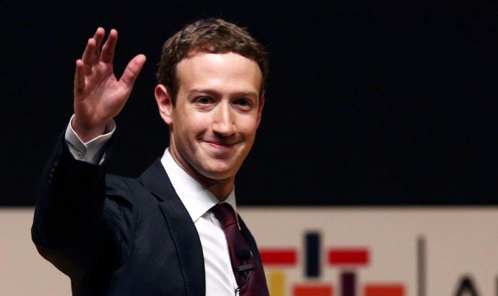 Мультимиллиардер, основатель Facebook - Марк Цукенберг