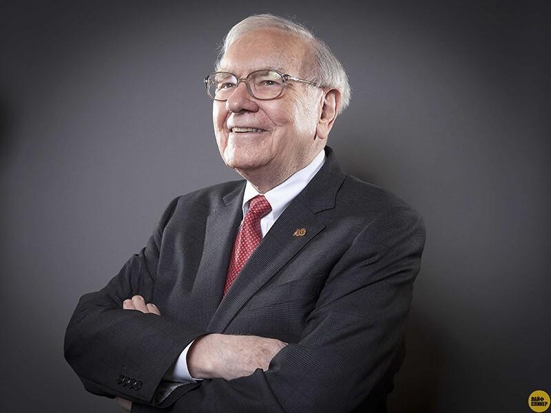 Уоррен Баффет - самый успешный инвестор в мире