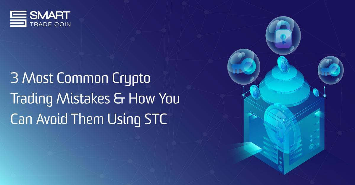 Использование STC при торговле криптовалютами