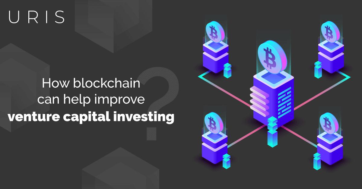 Венчурные инвестиции с применением Blockchain