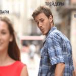 У Альпари отозвали лицензию