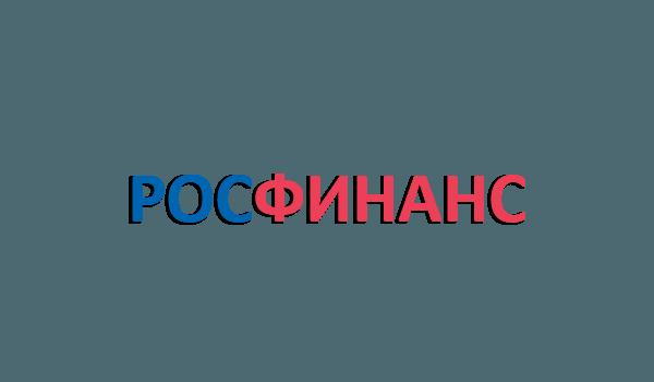 РосФинанс: отзыв и обзор