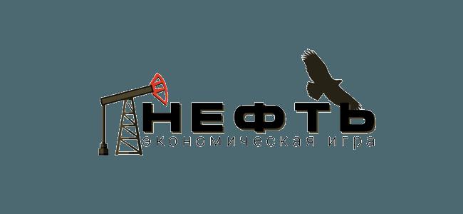 Экономическая игра Neft: отзыв и обзор