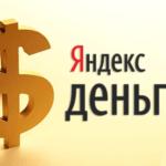 Валютные счета в Яндекс.Деньгах