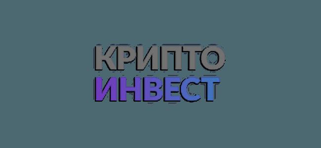 Крипто Инвест: отзыв и обзор