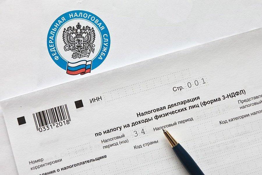 Декларацию НДФЛ можно скачать на сайте налоговой