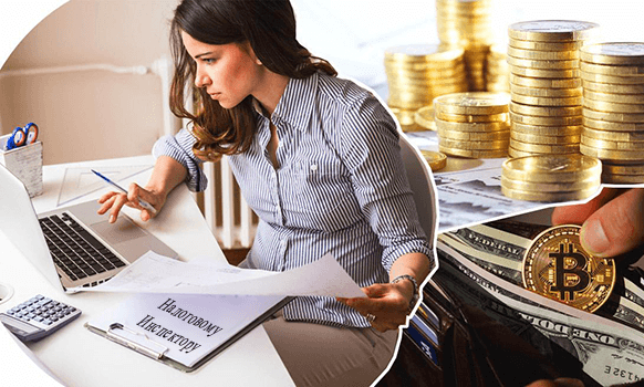 Как платить налоги с хайпов?