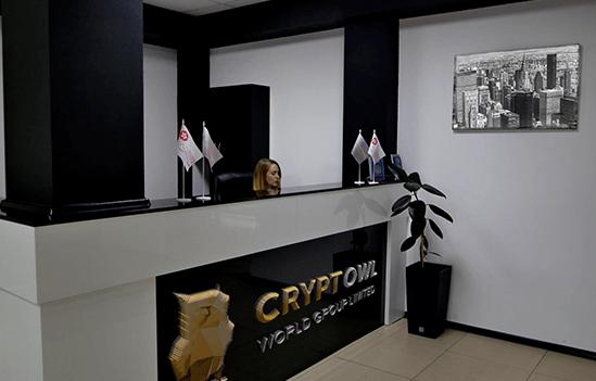 Офис компании CryptOwl в Гонконге