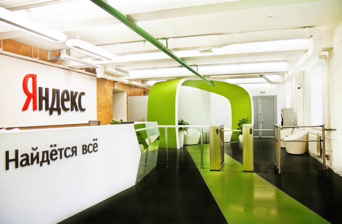 Кошелёк Яндекс можно верифицировать в одном из офисов компании
