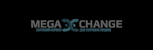MegaXChange: как обменивать с выгодой