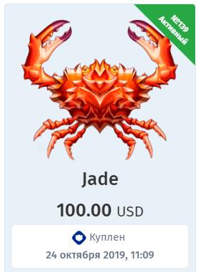 Crab Monster: обзор экономической игры
