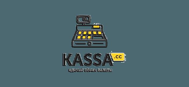 Kassa.cc: надёжный обмен
