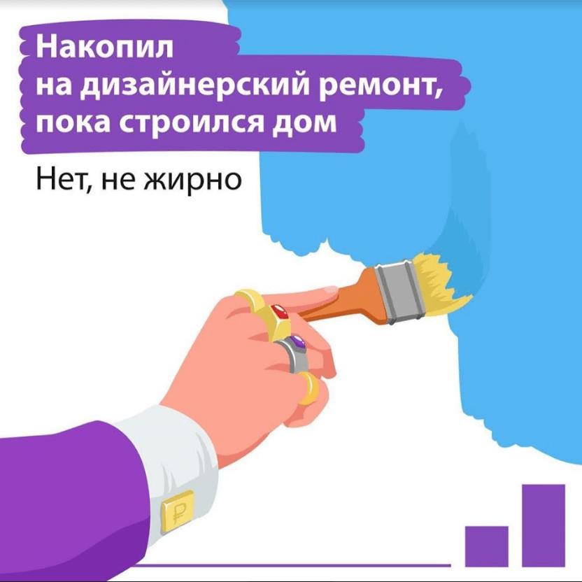 Кредитный кооператив «Финжир» – живите на доход от процентов