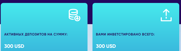 Cryptek: отзыв о проекте