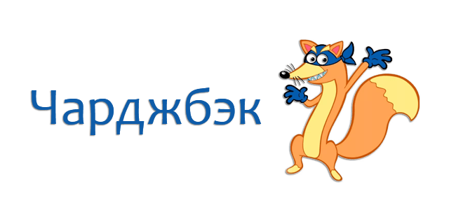 """Осторожно: ООО """"НЭС"""""""