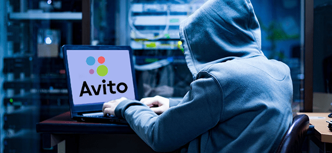 Как обманывают на Avito
