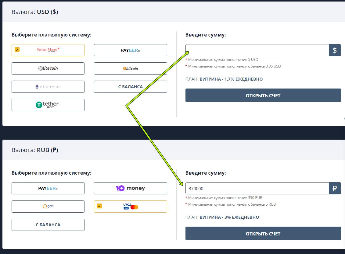 WFC Market (wfc-market.com): отзыв о компании